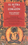 img - for El Sutra del Corazon by K. S. Rinpoche (2003-05-06) book / textbook / text book