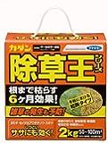 フマキラー カダンオールキラー粒剤 2kg