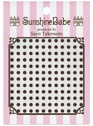 SunshineBabe ネイルシール ドット グレー 3mm
