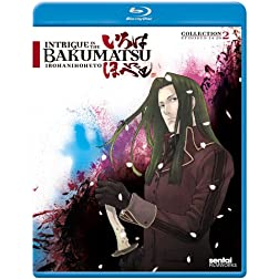 Intrigue in the Bakumatsu - Irohanihoheto: Coll 2 [Blu-ray]