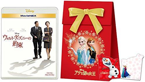 【期間限定商品】ウォルト・ディズニーの約束 MovieNEX [ブルーレイ+DVD+デジタルコピー(クラウド対応)+MovieNEXワールド](「アナと雪の女王」オリジナル ギフトバッグ付) [Blu-ray]