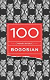 One Hundred Monologues (1559364645) by Bogosian, Eric