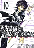 Image de Code:Breaker T10