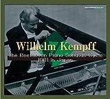 ウィルヘルム・ケンプ 1961年 ベートーヴェン・ピアノソナタ全曲連続演奏会ライヴ (Wilhelm Kempff / The Beethoven Piano Sonatas Cycle 1961 in Japan) [9CD Box] [Limited Edition]