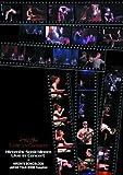 「上原ひろみライブ・イン・コンサート」「上原ひろみソニックブルーム・ライブ・イン・コンサート」Special 限定BOX (初回製造限定生産) [DVD]