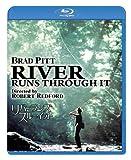 リバー・ランズ・スルー・イット [Blu-ray]