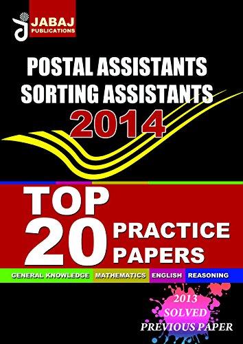 Postal Assistants/Sorting Assistants Top 20 Practice Papers