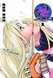 弓導士 1 (電撃ジャパンコミックス ア 4-1) - コミッター コミックのクチコミサイト