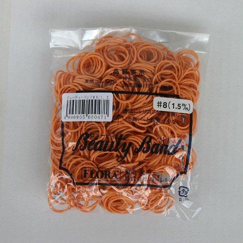 ローレル フローラ ビューティ バンド 8 オレンジ 1.5mm