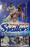 BBM 東京ヤクルトスワローズ 2011 BOX