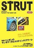 エンスーCAR本 STRUT ISSUE〈01〉特集 ランチア・デルタHFインテグラーレ