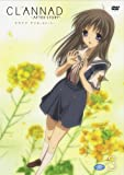 CLANNAD AFTER STORY 3 (通常版) [DVD]