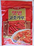 Singsong Korean Hot Pepper Fine Type Powder, 1.10 Pound