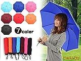 全7色 折りたたみ傘