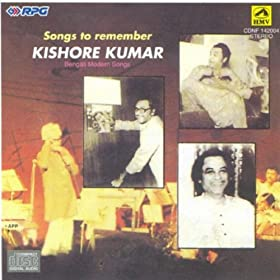 Kishore Kumar Bengali Songs To Remember