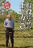�֤����Ω�ġ�������(DVD��)