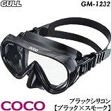 GULL(ガル) ココブラックシリコン【COCO】 ダイビングマスク 【ブラック×スモーク】 GM-1232