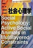 """人間はなぜ""""社会行動・労働と協力""""をするのか?2:社会環境における自我承認と自己肯定感の欲求"""