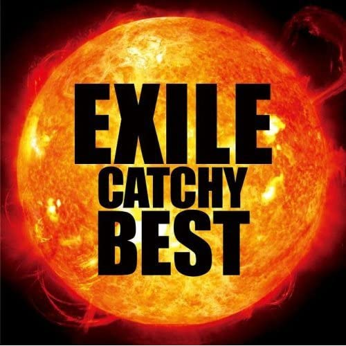 EXILE CATCHY BESTをAmazonでチェック!