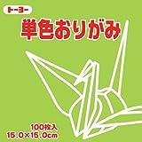 単色折紙15.0CM 114
