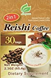 Reishi Coffee 2 in 1, Selected Premium Coffee, Reishi Extract and Instant Coffee, 30 Bags Per Box