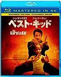 ベスト・キッド(Mastered in 4K) [Blu-ray]