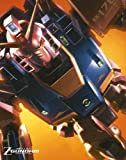 機動戦士Zガンダム メモリアルボックス Part.I (特装限定版) [Blu-ray]