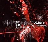 Anklicken zum Vergrößeren: Julien-K - Death to Analog (Audio CD)