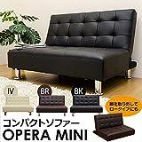 OPERA MINI コンパクトソファ ブラック
