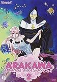 荒川アンダー ザ ブリッジ×ブリッジ VOL.5(通常版)[DVD]