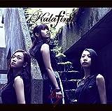 Kalafinaの19thシングル「blaze」発売。アルスラーン戦記2期ED曲