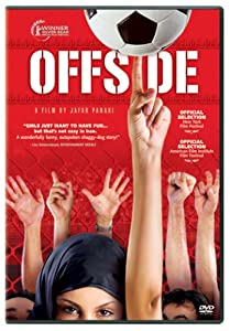 Offside (Sous-titres français)