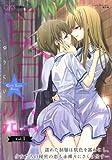 百合☆恋 Girls Love Story (OKS COMIX 百合シリーズ)