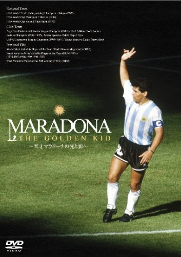 MARADONA THE GOLDEN KID ~天才マラドーナの光と影~ [DVD]
