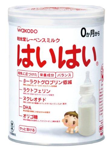 Lebens Milk HAIHAI 850g infant formula