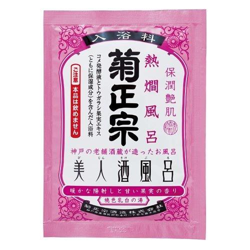 菊正宗 美人酒風呂 熱燗風呂X 10包
