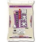 【精米】岩手県産 無洗米 ひとめぼれ 5kg