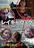 レイキャヴィク・ホエール・ウォッチング・マサカー[DVD]