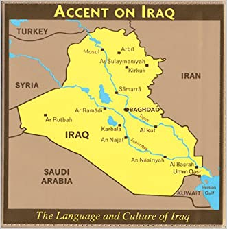 Accent on Iraq [With Flash Card Ringed Book and Folded Translations and Audio CD and Cultural Notes Booklet] (Arabic Edition)