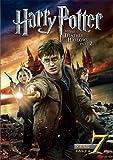 ハリー・ポッターと死の秘宝 PART2 [DVD] ランキングお取り寄せ