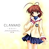 �ɥ��CD CLANNAD-����ʥ�-Vol.1 �ŲϽ�
