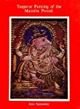 img - for Tanjavur Painting of the Maratha Period book / textbook / text book