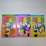 大道魔術師 少年ピエロ コミック 1-3巻セット (てんとう虫コミックス)