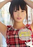 さきあり全作コンプリートだょ☆ 咲田ありな8時間special kawaii [DVD]