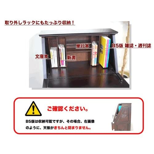 ライティングデスク・学習デスク:アンティーク調アジアン家具