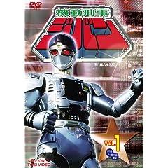 �@���Y���W�o�� Vol.1 [DVD]