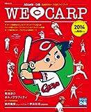 WE LOVE CARP 2014 (ぴあMOOK)