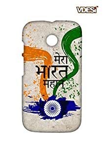 VDESI Matte case for Motorola Moto E - BharatMahaan (Crm)