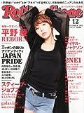 平野綾が舞台「戯伝写楽-その男、十郎兵衛-」に浮雲役で出演
