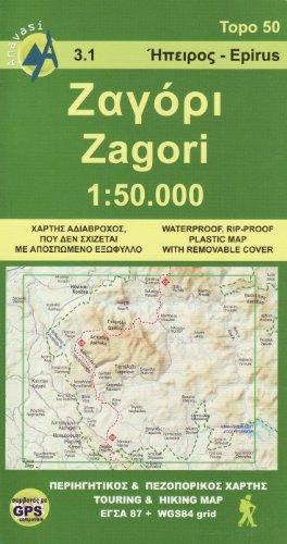 pindus-zagori-anavasi-mountains-maps-1-50-000-topo-50-written-by-anavasi-2011-edition-publisher-anav